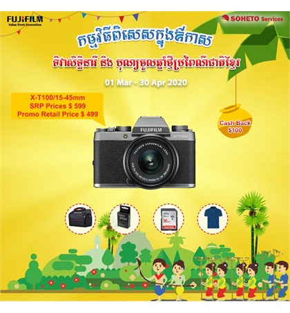 Promotion for Khmer New Year Fuji X-T100 kit 15-45mm (New)