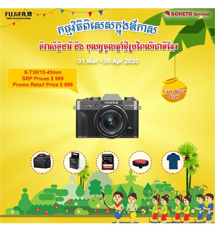 Promotion for Khmer New Year Fuji X-T30 kit 15-45mm  (New)
