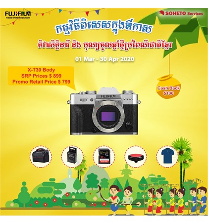 Promotion for Khmer New Year Fuji X-T3 body  (New)