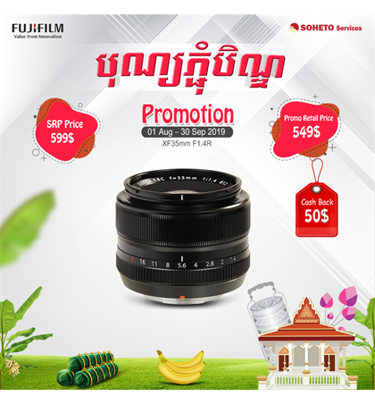 Fuji Xf35mm, Promotion from 01/08/ 2019 to 30/09 2019