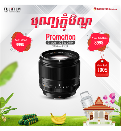 Fuji XF56mm, Promotion from 01/08/ 2019 to 30/09 2019