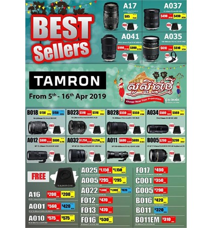Promotion Tamron 5th to 16th April 2019