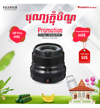 Fuji XF23mm, Promotion from 01/08/ 2019 to 30/09 2019