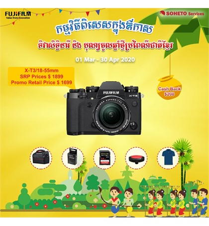 Promotion for Khmer New Year Fuji X-T3 kit 18-55mm  (New)