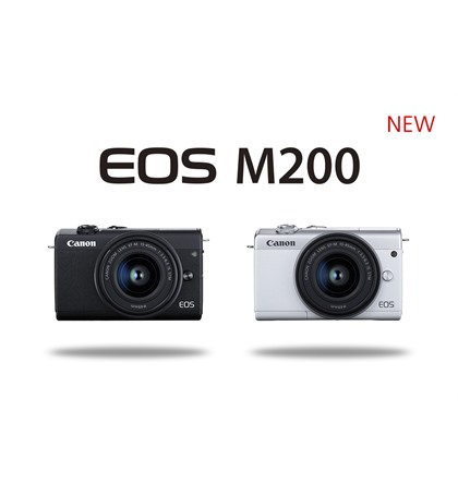 Canon EOS M200 kit 15-45mm (New)