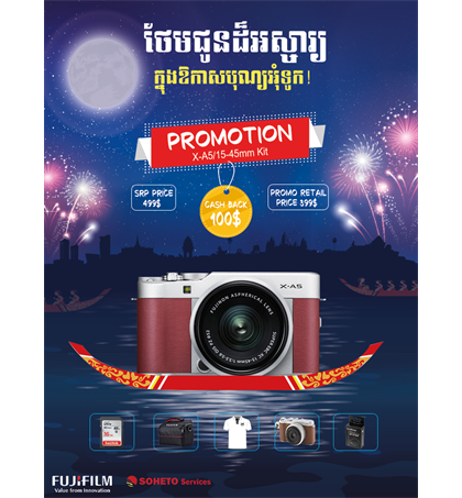 Fuji X-A5,  Promotion for Water Festival