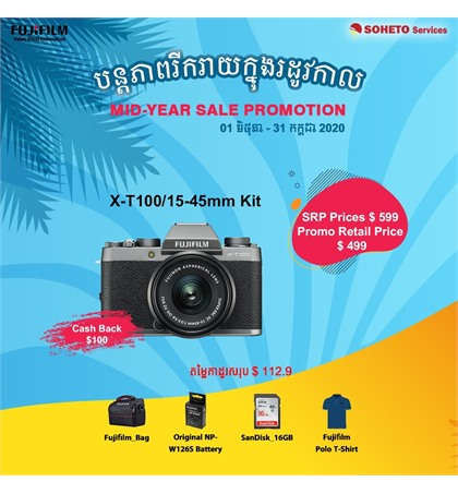 Fuji X-T100 kit 15-45mm Mid-Year Sale Promotion