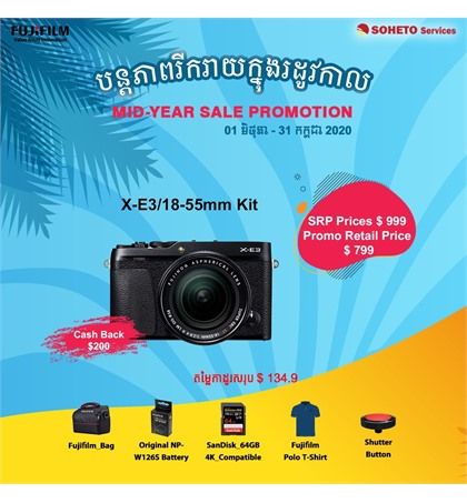 Fuji X-E3 Kit 18-55mm Mid-Year Sale Promotion