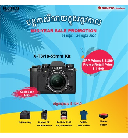 Fuji X-T3 kit 18-55mm Mid-Year Sale Promotion