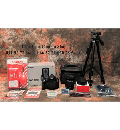 Canon EOS 2000D kit 18-55mm (New) Set