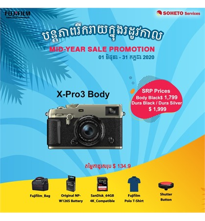 Fuji X-Pro3 Body Mid-Year Sale Promotion