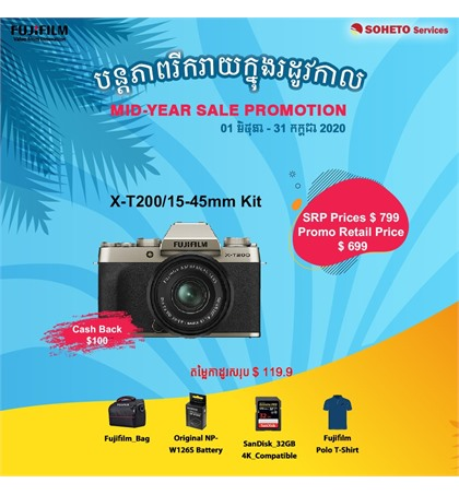 Fuji X-T200 kit 15-45mm Mid-Year Sale Promotion