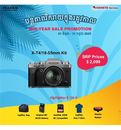 Fuji X-T4 kit 18-55mm Mid-Year Sale Promotion