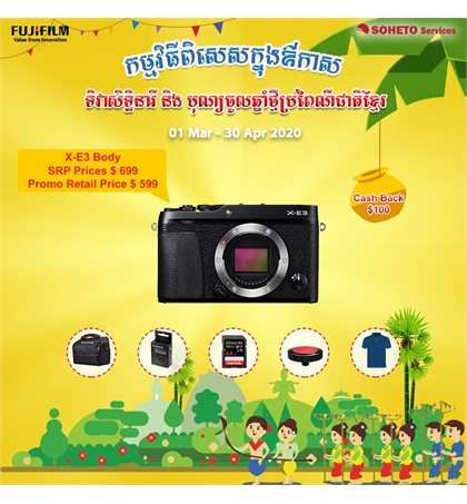 Promotion for Khmer New Year Fuji X-E3 body (New)