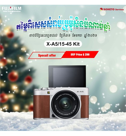 Fujifilm X-A5 kit 15-45mm (New)