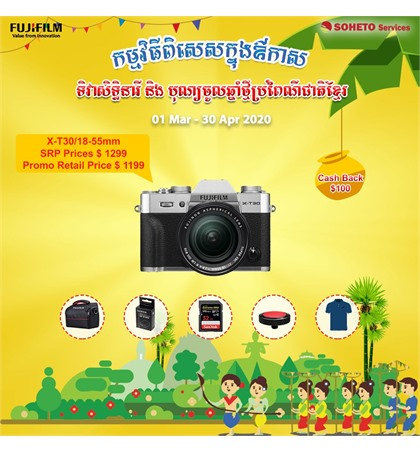 Promotion for Khmer New Year Fuji X-T30 kit 18-55mm  (New)