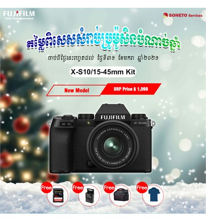 Fujifilm X-S10 kit 15-45mm (new)