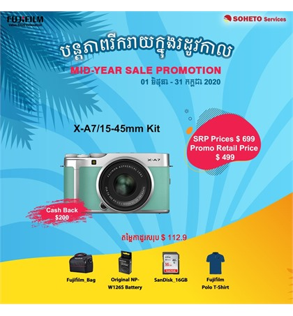 Fuji X-A7 Mid-Year Sale Promotion
