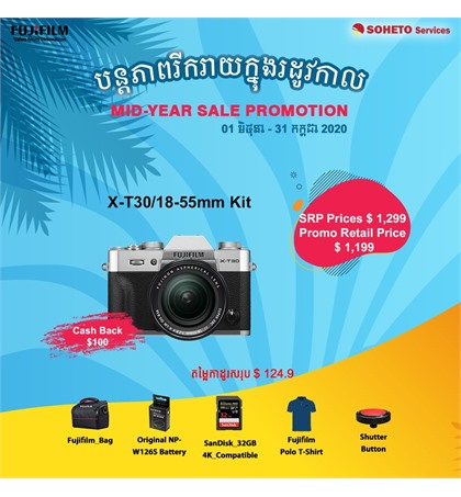 Fuji X-T30 kit 18-55mm Mid-Year Sale Promotion
