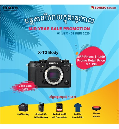 Fuji X-T3 Body Mid-Year Sale Promotion