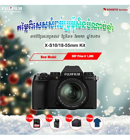 Fujifilm X-S10 kit 18-55mm (New)