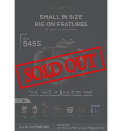 Canon 250D - Sold Out