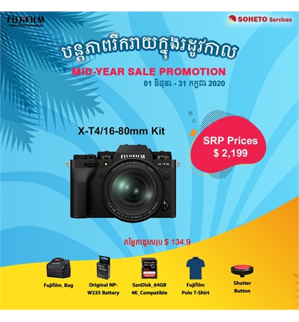 Fuji X-T4 kit 16-80mm Mid-Year Sale Promotion