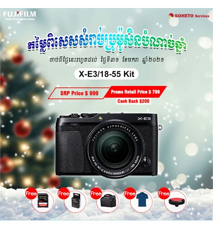 Fujifilm X-E3 kit 18-55mm (New)