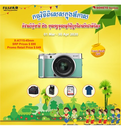 Promotion for Khmer New Year Fuji X-a7 kit 15-45mm (New)