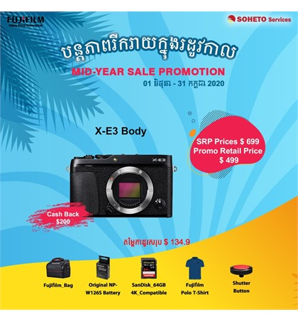 Fuji X-E3 Body  Mid-Year Sale Promotion