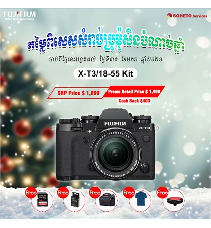 Fujifilm X-T3 kit 18-55mm (new)