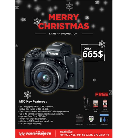 Never too early for Christmas- set for Canon M50 (New) - out of stock