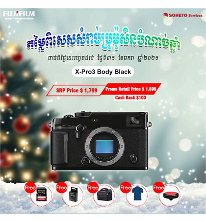 Fujifilm XPro3 body Black (New)