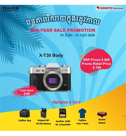 Fuji X-T30 Body Mid-Year Sale Promotion