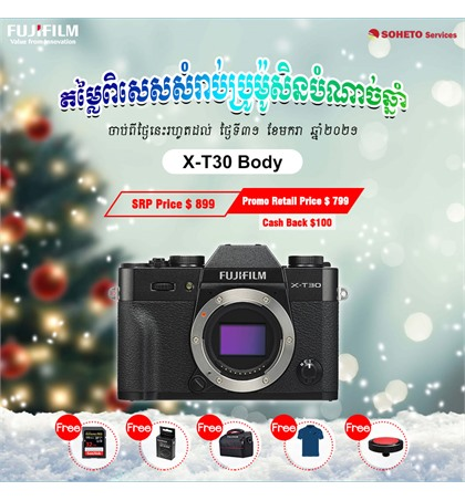 Fujifilm X-T30 Body (New)