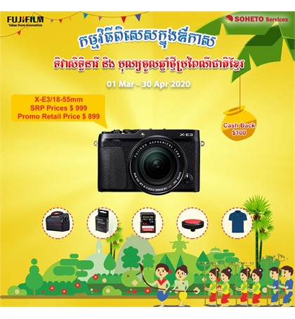 Promotion for Khmer New Year Fuji X-E3 kit 18-55mm (New)