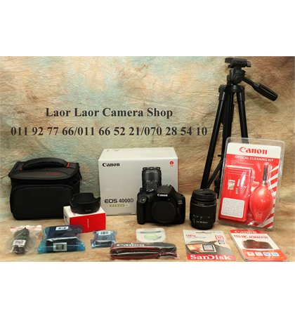 Canon EOS 4000D kit 18-55mm (New) Set