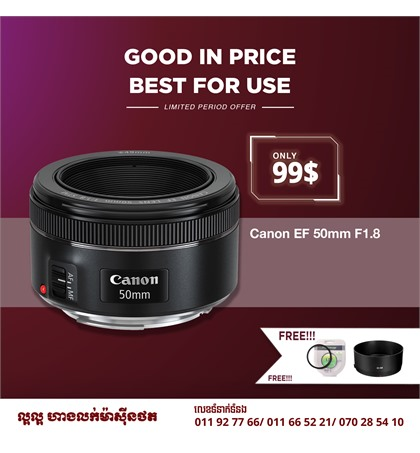 Canon 50mm f1.8 STM (new) set