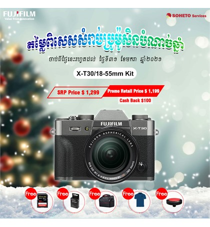 Fujifilm X-T30 kit 18-55mm (New)