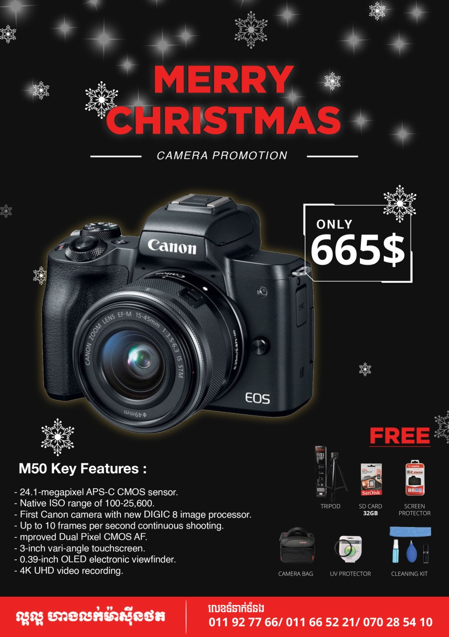 Never too early for Christmas- set for Canon M50 (New)